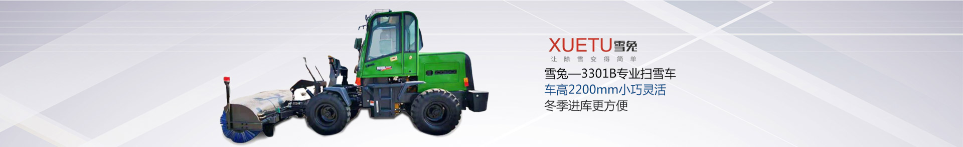 吉林省万新科技有限公司